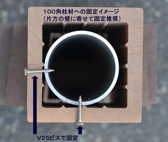 L100固定断面.jpg