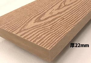 人工木 木目加工