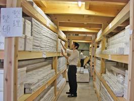 人工木 倉庫 在庫