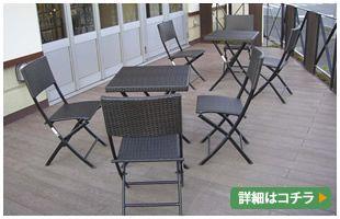 神奈川県のカフェ
