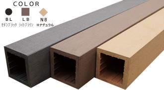 100角柱材  Eee-Lumber(イーランバー)