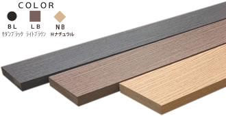 Eee-Deck(無垢材 139mm×22mm×2m)(EWH-D140)