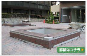 商工会議所のベンチ(大阪府)
