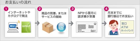 np3.jpg