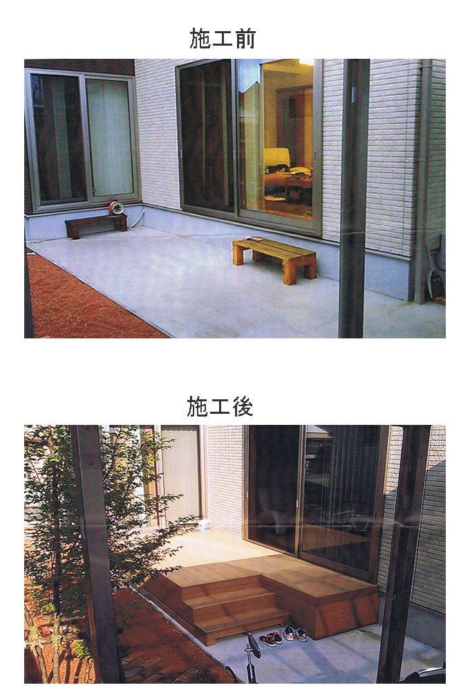 長崎県のお客様の施工写真(長崎県)