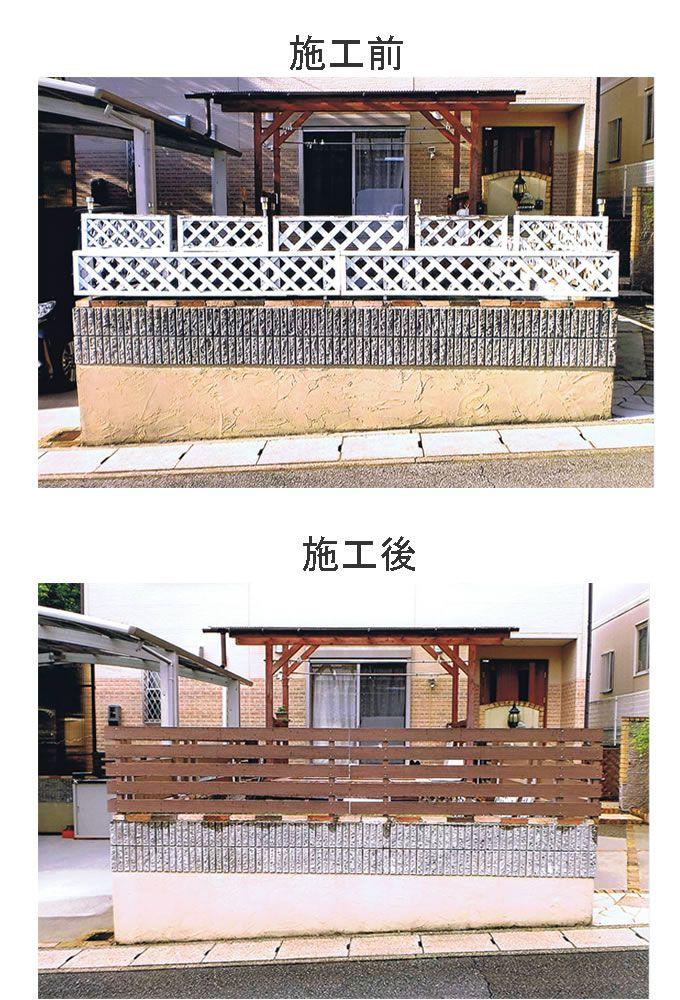 京都府県のお客様の施工写真(京都府)