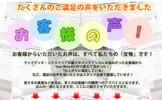voice_pic0.jpg
