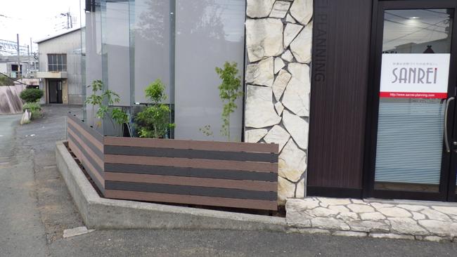 目隠しフェンス(熊本県 サンレイプランニング株式会社様施工)