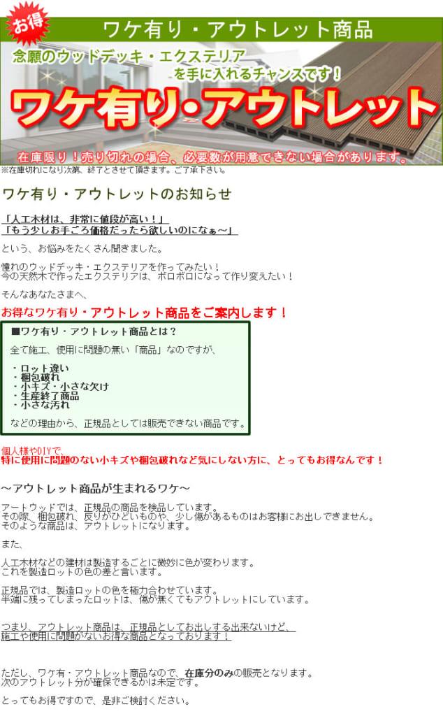 head_outlet_mini.jpg