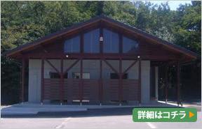 公衆トイレ(熊本県)