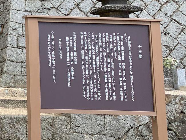 看板フレームの施工例(岡山県 タクミ造形室様 ご施工)